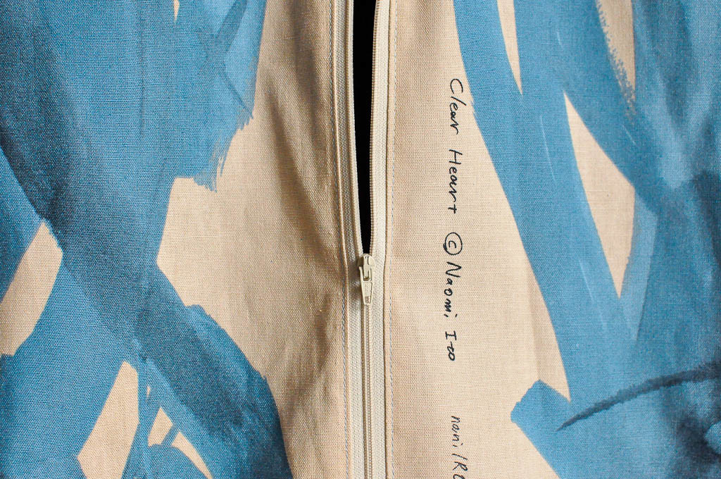 nani IRO Garment Bag detail